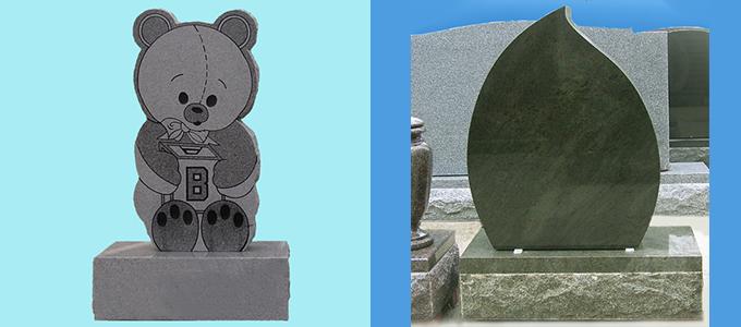 Milligan-Memorials-Custom-Upright-Monuments